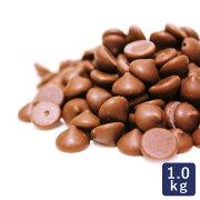 ベルギー産ミルクチョコレート カカオ35.5% 1kg クーベルチュール 製菓用チョコレート_ <お菓子材料・パン材料>