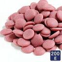 チョコレートカレボールビーチョコレートカカオ分32.5%200g製菓用チョコレートバレンタイン手作り用_<お菓子材料・パン材料>