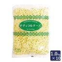GMミックスシュレッドチーズ 1kg×10_ナチュラルチーズ ゴーダ ステッペン ピザ パン グラタン ドリア-toku