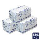 有塩バター 【数量制限なし】北海道よつ葉バター 加塩 450g×3 まとめ買い よつば_おうち時間 パン作り お菓子作り 手作り パン材料 お菓子材料
