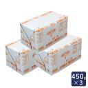 発酵バター 【数量制限なし】北海道よつ葉発酵バター 450g×3 まとめ買い よつば_おうち時間 パン作り お菓子作り 手作り パン材料 お菓子材料