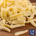 チーズ シュレッドRKB ナチュラルチーズ QBB 1kg ゴーダ チェダー_<シュレッドチーズ