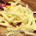 マリボ・ステッペンシュレッドチーズ 1kg無添加チーズ・マリボ50%+ステッペン50%の