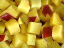 ■冷凍■サツマイモ...