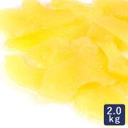 山形県産 紅玉アップルプレザーブ 扇型 2kg 国産りんご リンゴ 林檎 アップルパイ シロップ漬 砂糖漬 蜜漬_