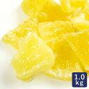 【季節限定】ドライジューシーパイン タイ産 1kg 【お菓子材料 パン材料・ドライフルーツ】