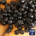 ドライワイルドブルーベリー 100g 【お菓子材料 パン材料・ドライフルーツ】