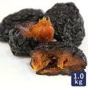 プルーンの王様 無添加ドライプルーン種つき(オレゴン州産 特大モイヤープルーン) 1kg