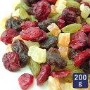 ドライミックスフルーツ 200g レーズン クランベリー パパイヤ パイナップル 【お菓子材料 パン材料・ドライフルーツ】