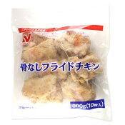 【業務用】ニチレイ 骨なしフライドチキン 800g_ <デリカ・惣菜>
