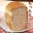 【季節限定】mamapan 食パンミックス もっちりさくら食パンミックス 1斤用 250g ママパン ミックス粉 桜 パンミックス__