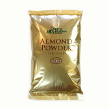 アーモンドプードル ゴールド 皮無 1kg 賞味期限2015年3月5日以降 <お菓子材料・パン材料 ナッツ>