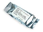 木長園 紅茶パウダー アールグレイ 40g_