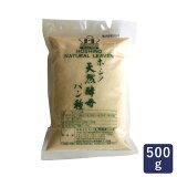 □□500克冷藏星野酵母发酵[ホシノ 天然酵母パン種 500g]