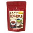 なごみナチュルア人気No.3(6月)☆まるごと韃靼蕎麦茶 (粉末80g)Whole tartary buckwheat tea (メール便発送可能)