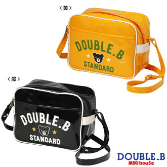 ★ Double B ★ black bear bag