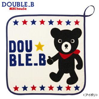 더블 B ' DB에서 블랙 베어 핸드 타월
