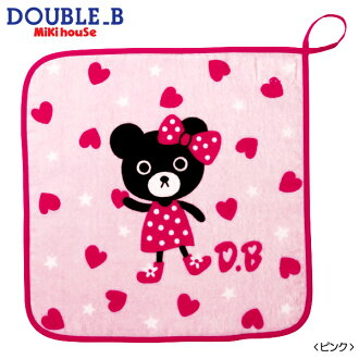 Double B ★ DB ガールハンド towel
