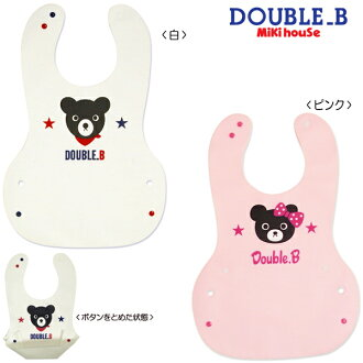 Pink new! Double B ■ black bear 3-d ランチスタイ