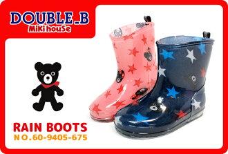 ★ Double B bear & ベアガール ★ rainboots ( boots ) (14-19 cm)