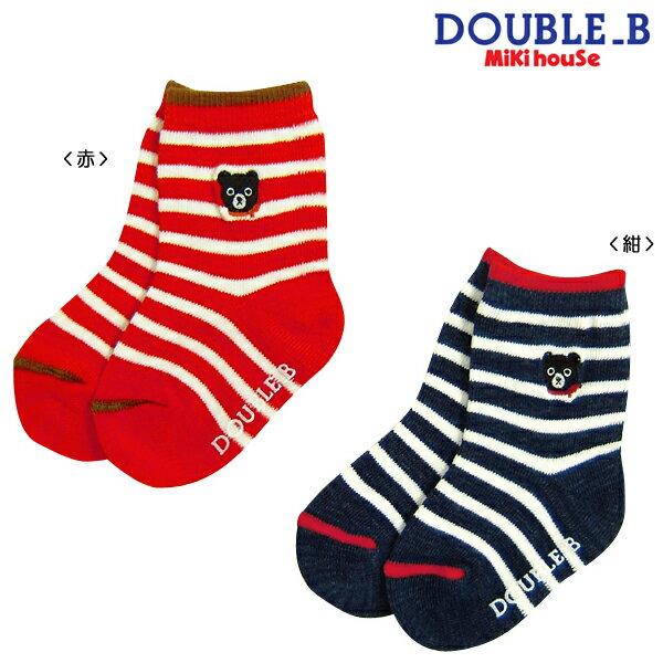 Double B border ★ Sox (11-19 cm)