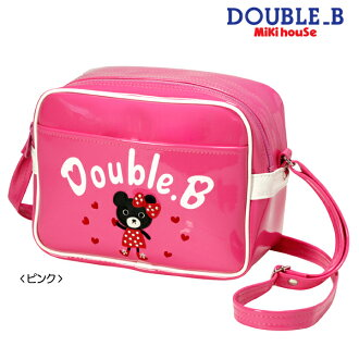 Double B ★ girls bag