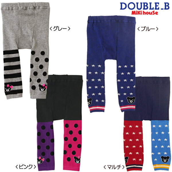 Double B ★ bear & ベアガール! Multi multi ☆ leggings (80-130 cm)