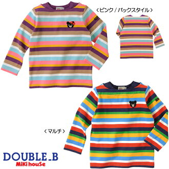 ☆ Double B ★ ★ boatneck ☆ multi-border long sleeve T shirt (120.130)