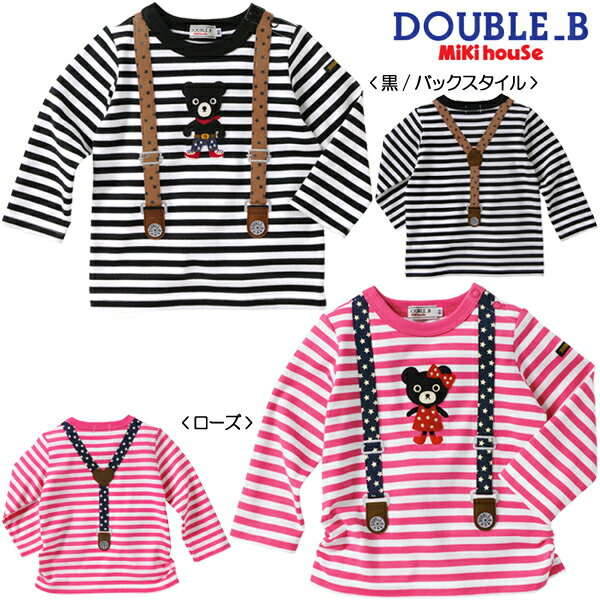 ☆ Double B ★ American suspenders ☆ long sleeve T shirt (100.110)