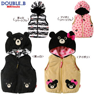 CHOW fs3gm ☆ double B ★ bear & ベアガール reversible vest (100.110)