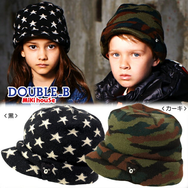 ★ Double B camouflage & stars pattern ☆ nit Oslo Cap (48-56 cm) upup7 apap8