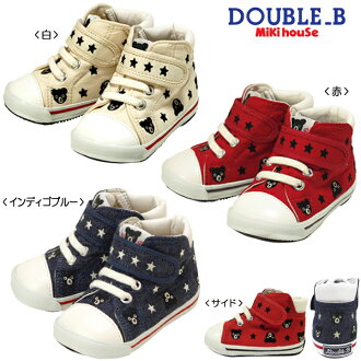 ★ Double B プチベア ★ second baby shoes ( 12.5-14.5cm)