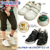 ' 더블 B 부드러운 가죽 아동 신발 (15-20cm)