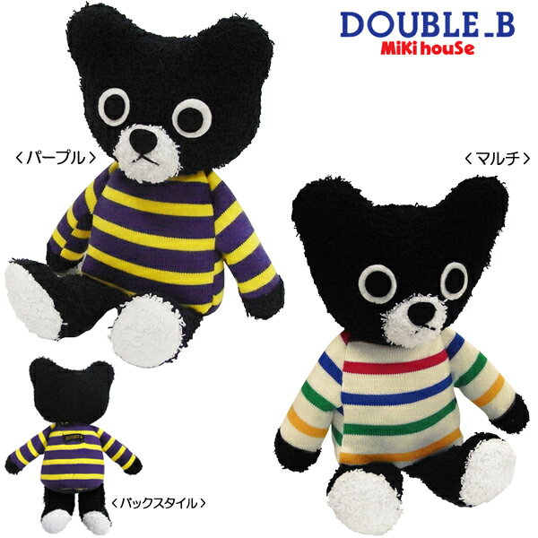 ★ Double B ☆ black bear シャギーベア