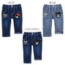 【ダブルB】ポケットに刺繍つきパンツ(100cm・110cm)...