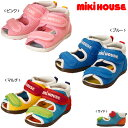 Entering Miki house ★ logo embroidery ☆ double rale baby sandals (12-14)