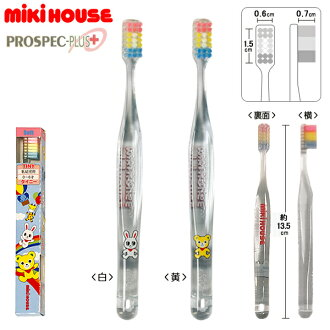 Miki House Pucci & follow-on Hisako ☆ toothbrush q tiny (0 - 6 years old for)?