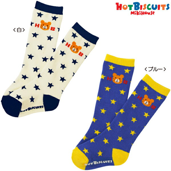 (Recommended) ホットビスケッツ your whole star ☆ beans Mr. High Socks