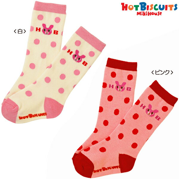 (Recommended) ホットビスケッツ dot! Cavite baby socks