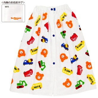upup7 apap8 ホットビスケッツ ★ beans-Kun ☆ snap with beach towel fs04gm