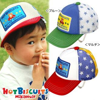 upup7 ☆ ホットビスケッツ ドライブビーンズ Kun ☆ mesh Cap (48-56 )