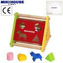 (箱付)三角形の木製パズル(18ヶ月から)ミキハウスベビー mikihouse