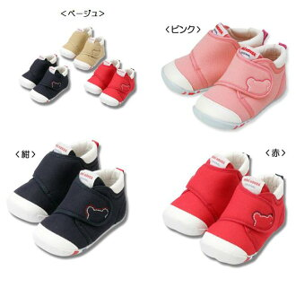 ★ Miki House first shoes (11-13.5cm)