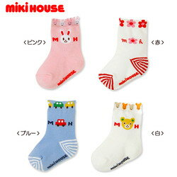 Miki House rubber mouth cute a Sox 11-19 cm