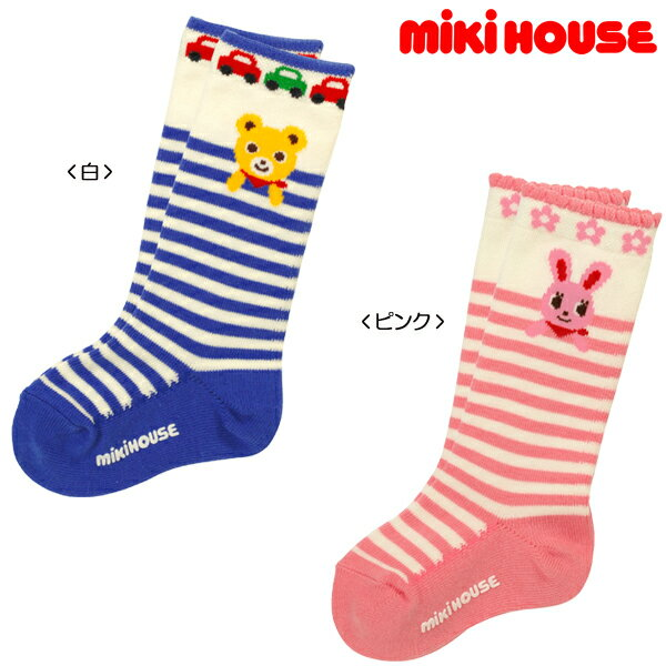 Miki House rubber mouth cute ☆ Bolero socks 11-17 cm
