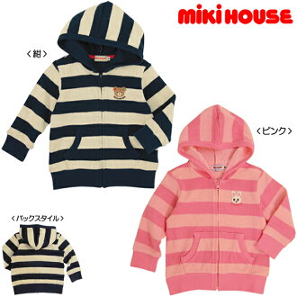 Miki House Pucci & rabbit cotton ニットボーダーパーカー (100 / 110)