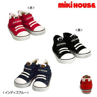 Miki House ★ ■ logo ☆ canvas ☆ kids shoes (15-19 cm)