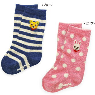 Miki House Pucci & follow-on Hisako ☆ fluffy socks