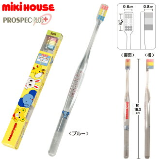 fs3gm coloring book finishing brush toothbrush