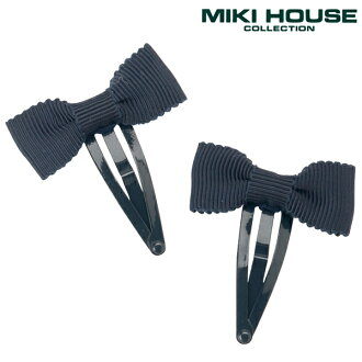 fs3gm Miki House collection ☆ three tweezers (2 pieces)